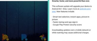 Android Firmware Cannot be Updated Over the Air
